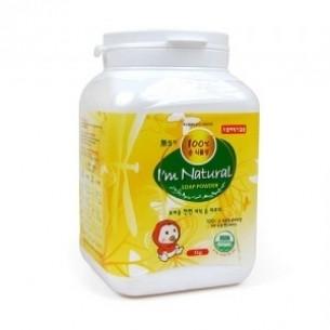 天然洗衣皂粉(婴儿)-1kg