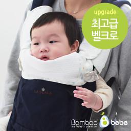 温和竹 多功能抱婴带口水巾 SET