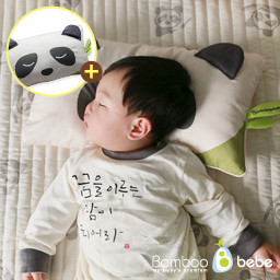 温和的竹婴儿浮渣和枕套<br> <font color=#d2446c><b>[豹枕演示]</b></font>